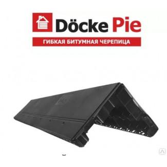 Аэратор коньковый Docke PIE (длина - 1 м.)