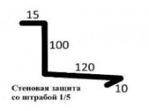 Стеновая защита со штрайбой 1\5