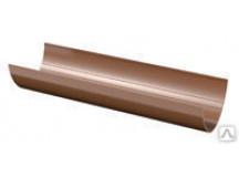 Желоб d =125 (3м)